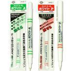 生地 ソーイング道具 印付け用品 チャコエース ホワイト 濃色布地用|期間限定SALE|