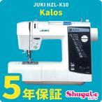 ミシン JUKI コンピューターミシン Kalos HZL-K10|ミシン|カロス|通販|ランキング|ジューキ|本体|