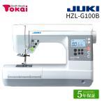 ミシン JUKI コンピューターミシン HZL-G100B GRACE 100B|JUKI|ミシン|ランキング|本体|ジューキミシン|