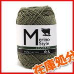 Yahoo!手芸材料の通販シュゲールYahoo!店編み物 ダルマ メリノスタイル合太 ウール 純毛