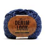 編み物 ウイスター デニムルック|期間限定SALE|