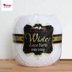 ウイスター レース糸 白 #40/100g|毛糸 編み物 ハンドメイド 手芸 トーカイ | ウイスター春夏セール |