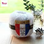 ウイスター プレミアムレース糸 白 #40/50g|毛糸 編み物 ハンドメイド 手芸 トーカイ | ウイスター春夏セール |