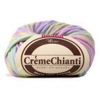 編み物 ウイスター クリームシャンティ