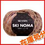 編み物 スキー ノーマ