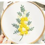 フランス刺繍キット ミモザ 黄色の花 プラスチック製の枠付き 初心者 初級