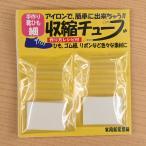 ショッピング手作り 金天馬 手作り靴ひも用収縮チューブ 4mm (KW93116)