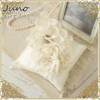 ハマナカ リングピロー 手作りキット (ジュノーJuno) 大きなお花とブーケのピロー H431-153 結婚式
