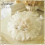 リングピロー 手作りキット ジュノー juno プレミアム・レースのお花のリングピロー H431-160 結婚式