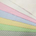 ダブルガーゼ 【50cm単位】 シンプルドット (白×ピンク) A900-4A