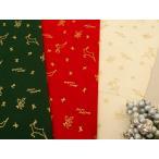 ショッピングプリント クリスマスプリント生地 (50cm単位)  キラキラトナカイ6883-2  Merry Christmas   クリスマス、プレセント 雪 スノー、サンタ、ベル