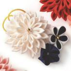 つまみ細工キット 手作りキット 煌めきのブローチ 白 LH-453 Panami 京都 正絹 七五三 成人式 つまみ細工 つまみ キット 手芸 材料 髪飾り 手芸キット
