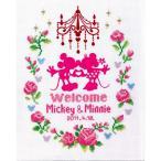 クロスステッチ 刺繍 キット (刺しゅう キット)オリムパス ウェディング 結婚式用ミッキーマウス(ディズニー) ウェルカムボード(ピンク)