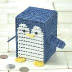 夏休み 工作 キット 貯金箱(子供手芸)自由研究 小学生 エコアンダリアキット ペンギンさんの貯金箱