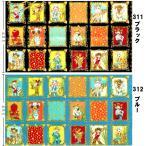 Loralie Designs (����饤 �ǥ������WhoaGirl 692-311-312 �ѥͥ��� ����