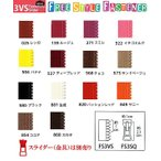 Yahoo!手芸屋ポピーフリースタイルファスナー チェーン1.2m巻き 3VS(スライダー別売り)