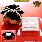 和装リングピロー(手作りキット)モダン巾着黒