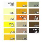 フェルトミニー20cm×20cm 黄色・茶色系