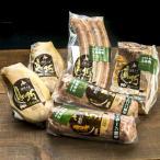 北島農場麦豚使用長沼あいす燻煙工房真巧(まこと)C  北島農場の麦豚は、子豚の頃にアミノ酸を多く含む餌を食べさせ、成長する...