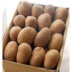 こがね丸10kg/北海道産、農家直送、芽が出にくい品種