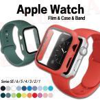 アップルウォッチ バンド 一体型 シリコン Apple Watch ベルト フレーム+ガラスフィルム一体型ケース かわいい おしゃれ 交換 韓国