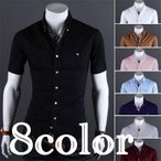 ワイシャツ 半袖 ボタンダウン ワイシャツ 全8柄 クールビズ メンズワイシャツ ビジネス レギュラー