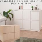 キャビネット 木製 a4 収納棚 オフィス 完成品
