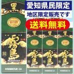 送料無料 芋焼酎 黒霧島 25度 パック 1800ml 1ケース(6本) ※愛知県民限定販売