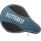 バタフライ Butterfly 卓球 ラケットケース メロワ・フルケース 62820 ブルー