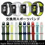 Apple Watch �٥�ȡ����ѥ��ݡ��ĥХ�ɡ��ǿ���Apple Watch Series 3 2  1 ���åץ륦���å� ���ꥳ�󡡱�ư���ݥ�����ȡ��®�ء��ͥ��ݥ�����̵��