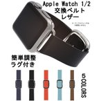 Apple Watch �Х�� �쥶�� ���åץ륦���å� �򴹥٥�� Apple Watch Series 2 ��ñĴ�� iwatch ���������å� �٥��  �� ����̵��