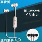 Bluetooth ����ۥ֥롼�ȥ����� ����ۥ� �ޥ��� ���ݡ��� ���� ���˥� �磻��쥹  ���ڡ��ޥ��ͥåȡ�����iphone  android �إåɥ��å� ����̵��