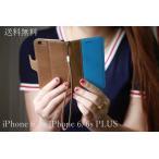 ショッピングレザー ストラップ IPHONE 6s 6s plus ケース カバーダブル色 手帳型 レザー ストラップ カードポケット付き 青 革 横開き 保護 送料無料