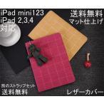 ipad カバー ケース  手帳型 ストラップ熊プレゼント
