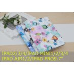 ショッピングiPad2 iPad2 3 4 iPad mini1 2 3 4 iPad air1 air2 pro9.7 ケースカバー おしゃれ花柄 アイパッド エア ミニ カバー 手帳型 スタンドレザーケース  送料無料