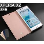 ショッピングxperia Xperia XZ 手帳型 ケース docomo SO-01Jau SOV34SoftBank Xperia XZ エクスペリアxz ケースカバー