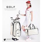 ゴルフ用品 キャディーバッグ(ダッフルバッグ別売り) ベーシックモデル レディース キャディバッグ 軽量 おしゃれ