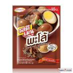 [タイの味の素!] RosDEE Menu Chinese Five - Spices
