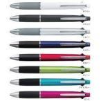 ジェットストリーム 多機能ペン 4&1 5機能ペン 0.7  三菱鉛筆 送料  1本 120円!!