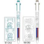 ドラえもん 50周年 原作シリーズ第2弾 カスタマイズ アイプラス 3色ボールペン  限定 ショウワノート