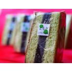 よもぎシベリア 2枚のカステラに羊羹を挟んだ和菓子