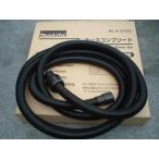 ■ マキタ  ★ 電動工具接続用 集塵機ホース A-34229