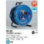 ■ハタヤ 30m コードリール SS-30 ★防雨型 屋外用 電工ドラム