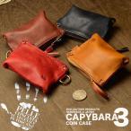 送料無料 ZOO カピバラコインケース3 イタリアンレザー製小銭入れ 財布 メンズ・レディース・男性用・女性用 本革 革 さいふ・財布・ウォレット・walle