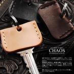 キーカバー メンズ メール便で送料無料 CHAOS オイルレザー キーカバー 選べる3色 メンズ、紳士物、男性用 牛革 キーホルダー、キーリング、カギ、鍵、ハ