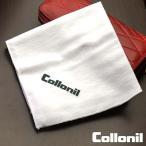 コロニル社製 テレンプ 革全般ケア用 シリコンクロス 送料無料 メンズ 革 レザー シルバー925 メンテナンス
