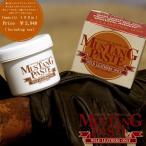 雑誌掲載 専用パフを無料プレゼント マスタング ペースト MUSTANG PASTE 高品質 天然100%ホースオイル レザーケア・シューケア ライダース ジャケット 財布