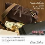 2WAYバッグ 送料無料 Costa Liberta(コスタリベルタ) お財布ショルダーバッグ メンズ ワンショルダー 斜めがけ レザー 本皮 牛革 多機能バッグ サブバ
