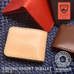 二つ折り財布 メンズ 財布 栃木レザーAAランク 日本製 本革