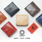 コインケースメンズ 本革 ビートコインケース メンズ レディース 栃木レザーAAランク ボックス型 日本製